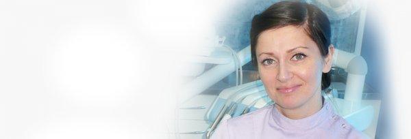 Gabinet Stomatologiczny Lek. Stom. Katarzyna Gurdek-Gworek
